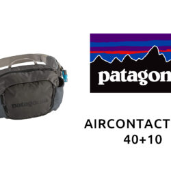 Patagonia Nine Trails Waist Pack 8LAttrezzatura Trekking