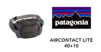 Patagonia Nine Trails Waist Pack 8LAttrezzaturaTrekking.it